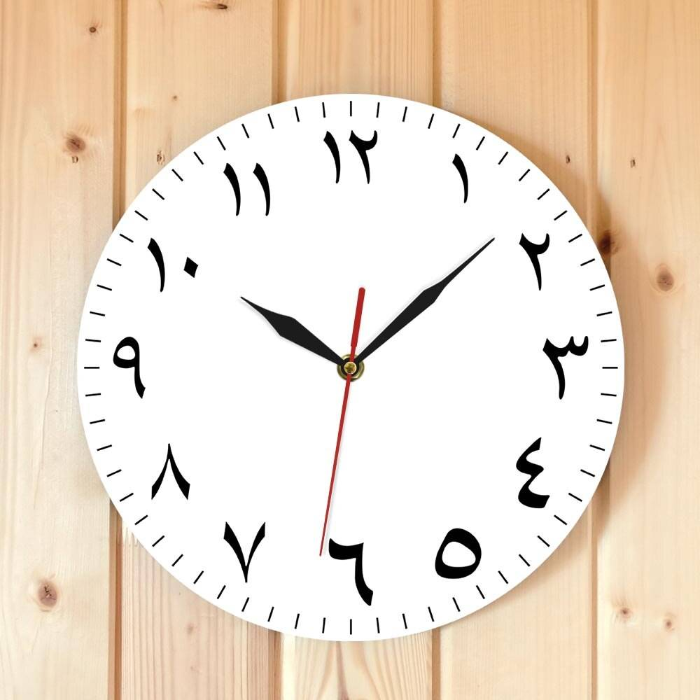 Arabic Numerals Silent Non-ticking Wall Clock Iranian Modern Home Decor Arabic Numbers Hanging Wall Watch